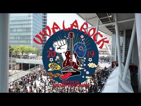 VIVA LA ROCK 2019 ティザー映像