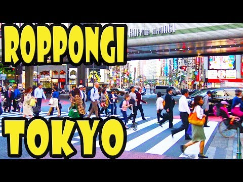 Roppongi Tokyo Japan Travel Guide