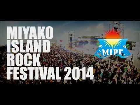 MIYAKO ISLAND ROCKFESTIVAL2014