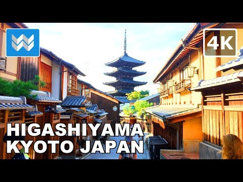 Walking around Higashiyama in Kyoto Japan - Kiyomizu-dera, Ninenzaka, Sannenzaka, Yasaka Pagoda 【4K】