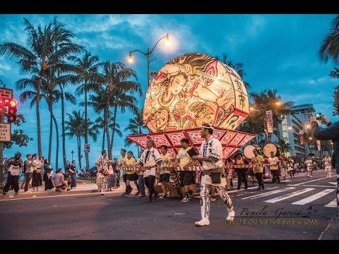 24TH Annual Honolulu Festival Parade 2018