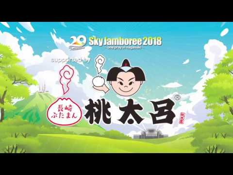 2018 SkyJamboree 長崎夏フェス