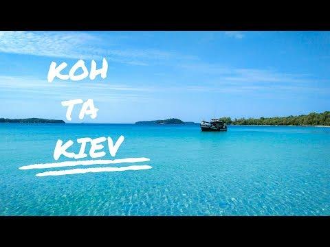Koh Ta Kiev Cambodia 4K | The Amazing Island