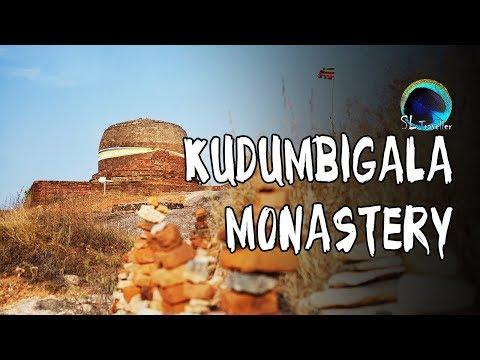 Kudumbigala Monastery | කුඩුම්බිගල තපෝ වනය