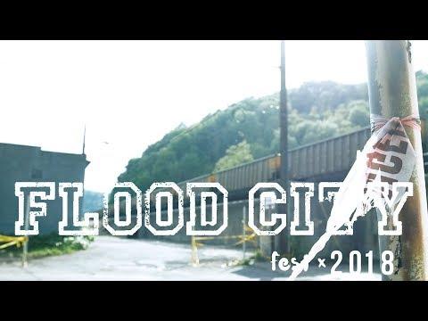 Flood City 2018 (short)