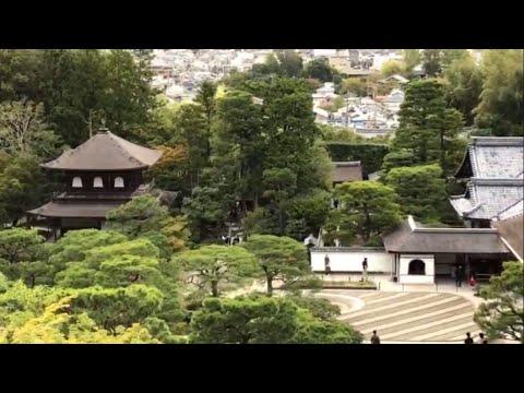 Ginkakuji Tour - Kyoto's Silver Pavilion & Philosopher's Path