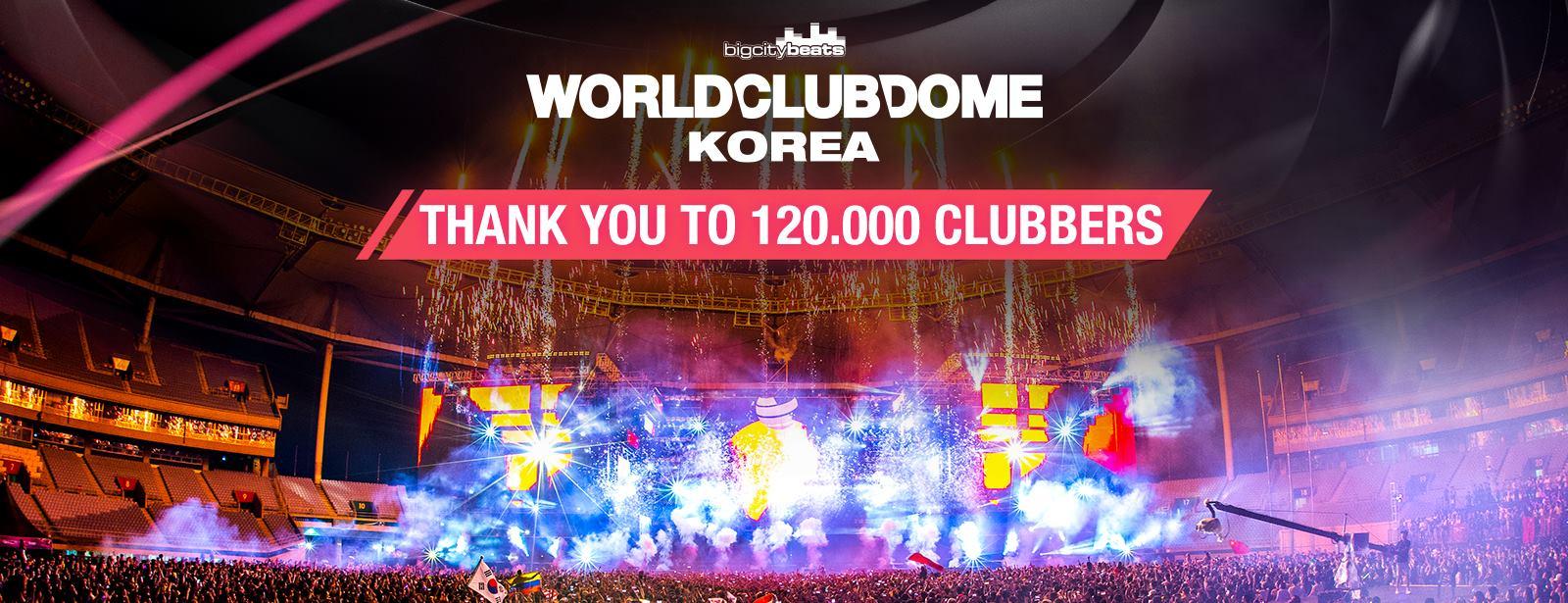 Biggest EDM Festivals Korea