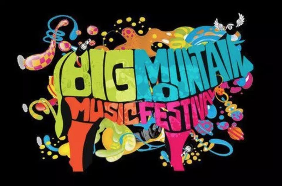 Best Festivals Asia 2019
