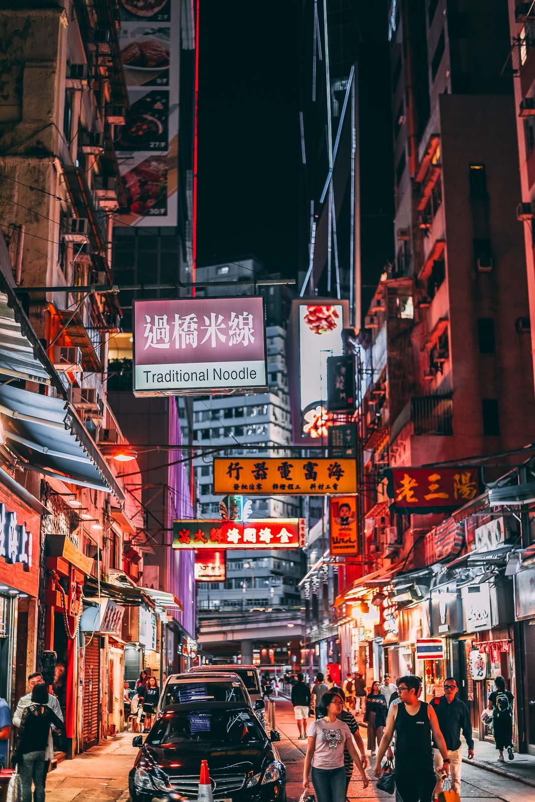 Hong Kong in 2 Days