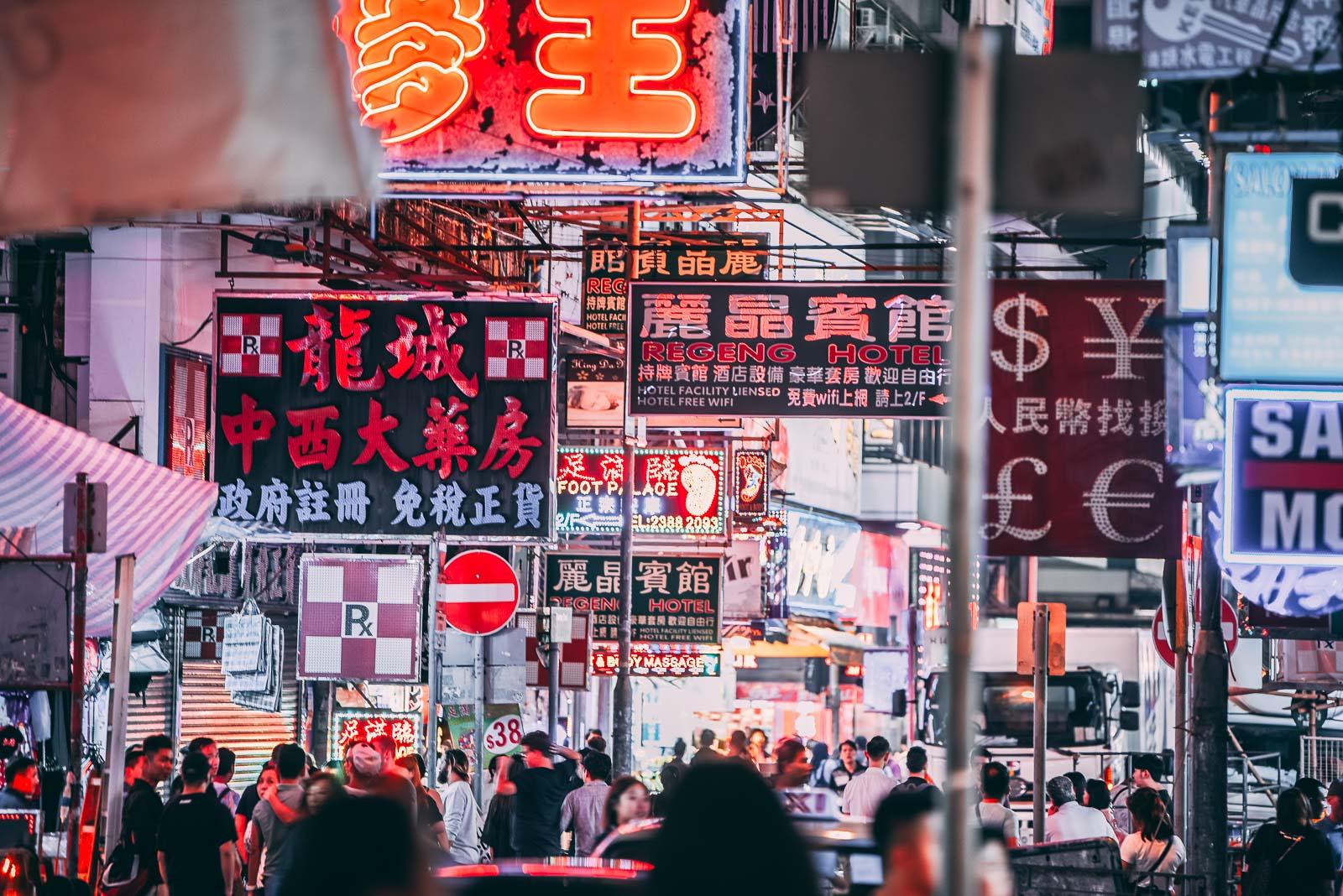 Night market Hong Kong