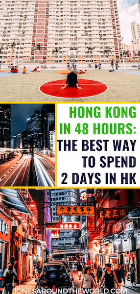 48 Hours in Hong Kong Itinerary