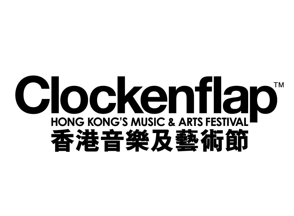 Clockenflap - Best Asia Music Festivals 2020