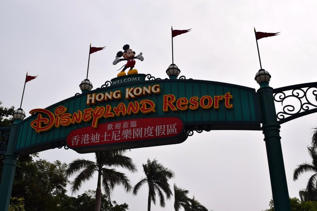 2 Days Hong Kong