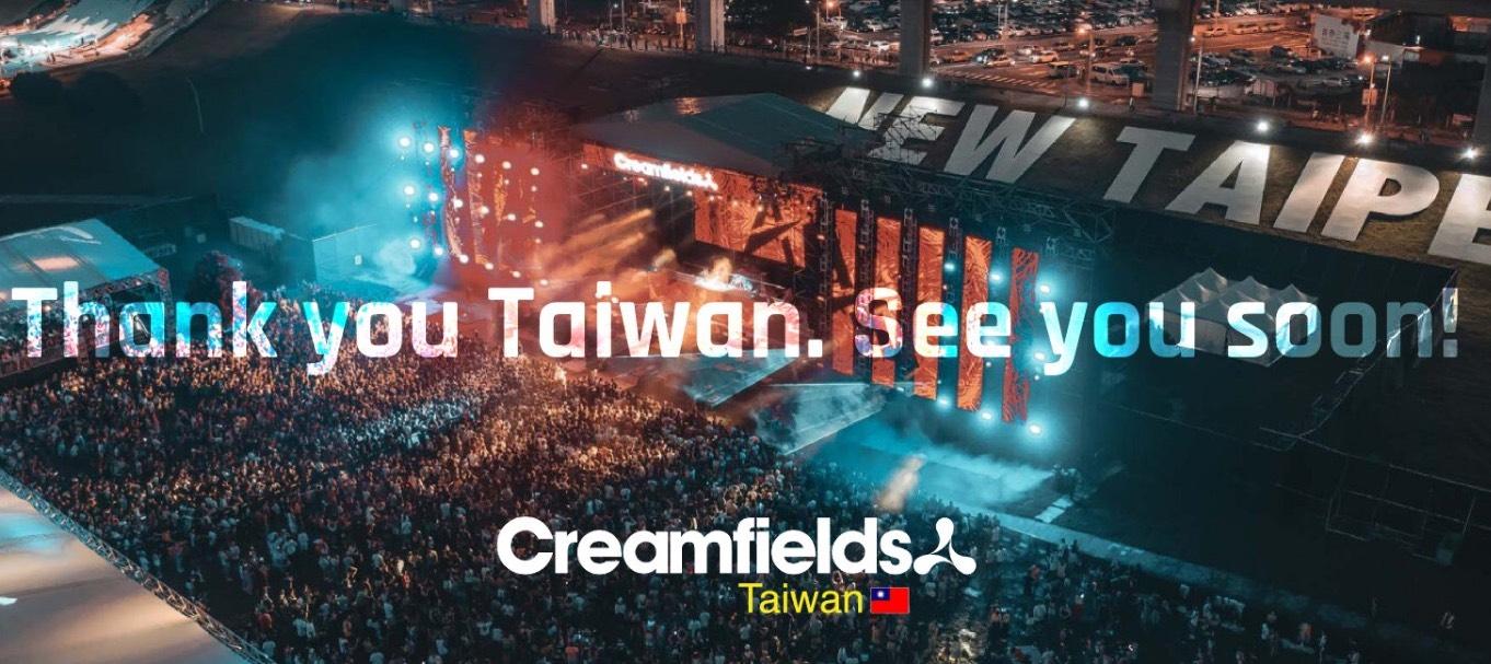 EDM Festivals in Asia