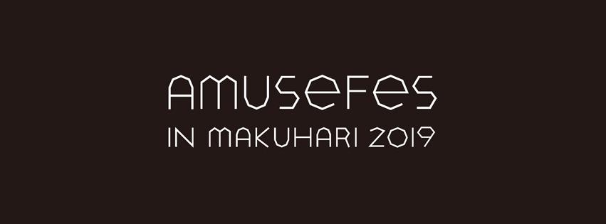 Japan EDM Festivals
