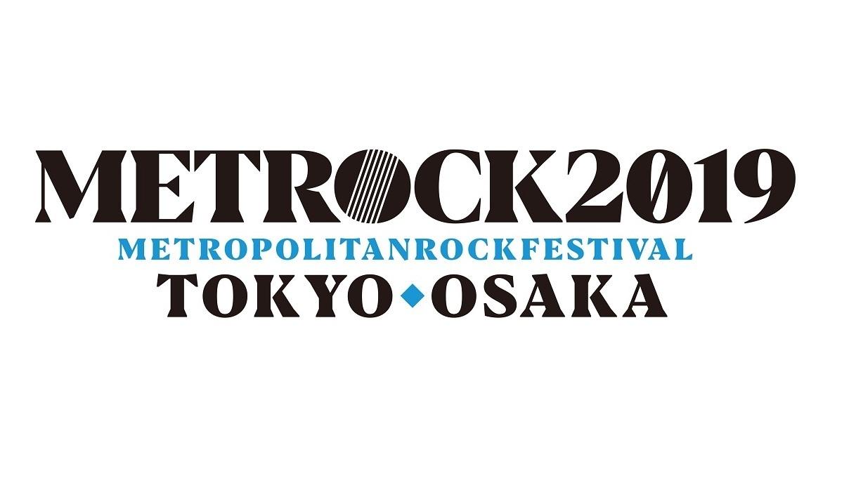 Japan Festivals 2019
