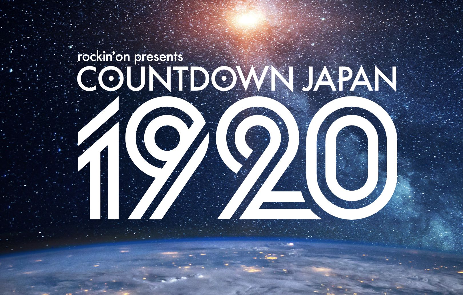 Japan Music Festivals 2020 -