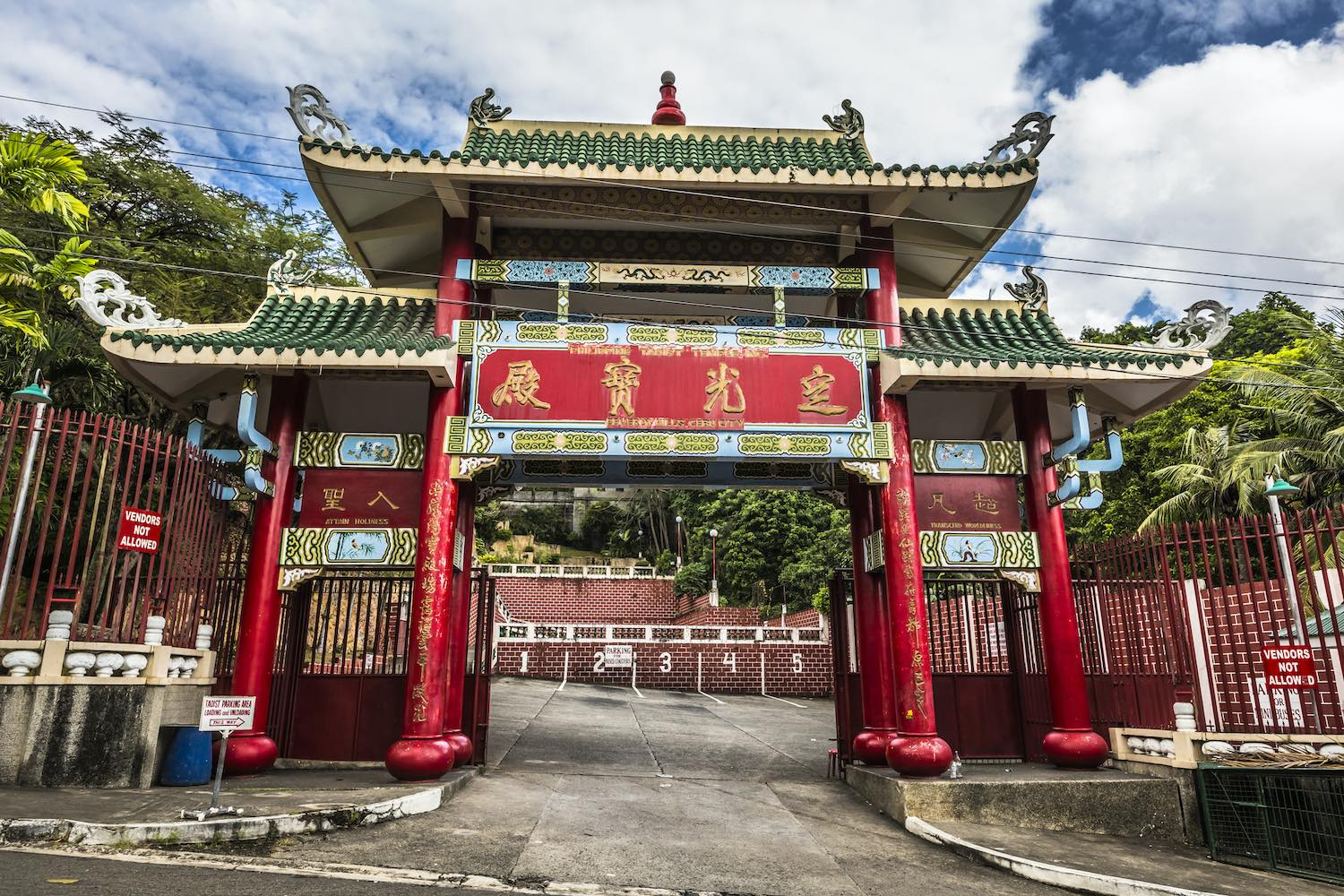 Pagoda and dragon sculpture of the Taoist Temple in Cebu, Philippines.
