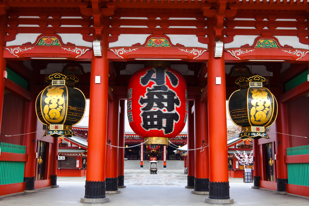 Celebrity Quotes About Japan