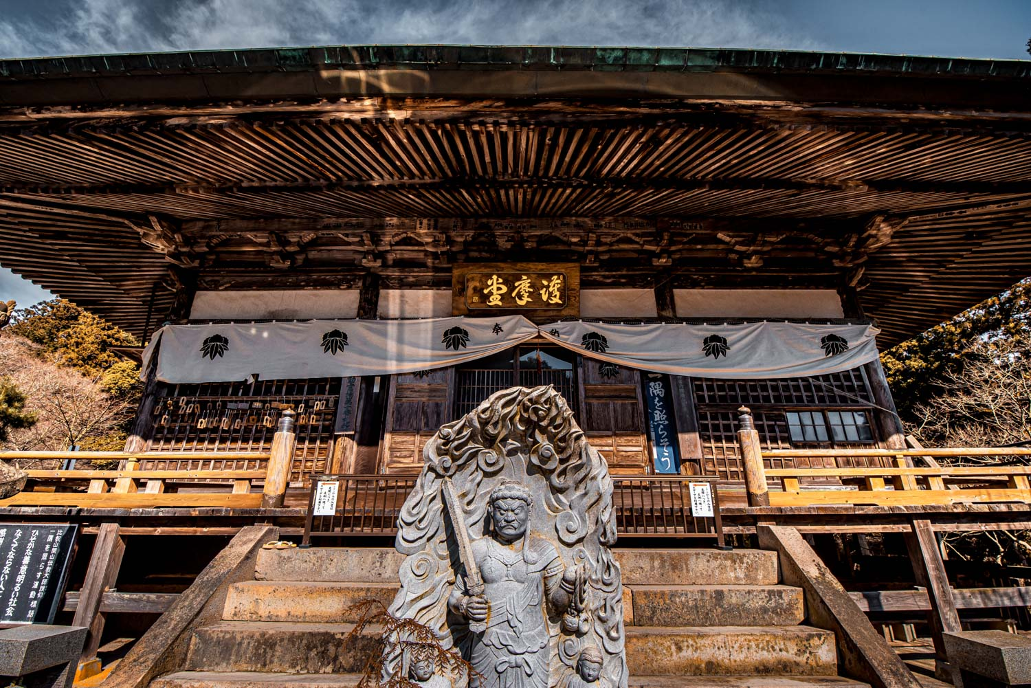 Futago-ji Temple, Oita Prefecture, Japan