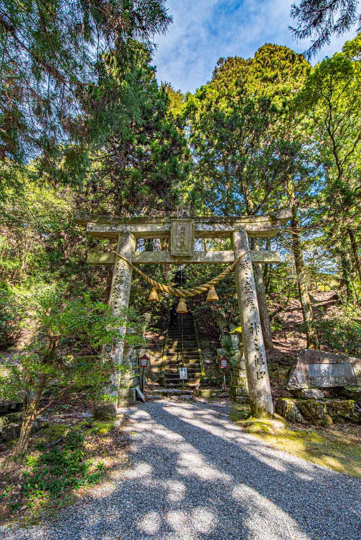 Futago-ji Temple, Oita Prefecture, Japan