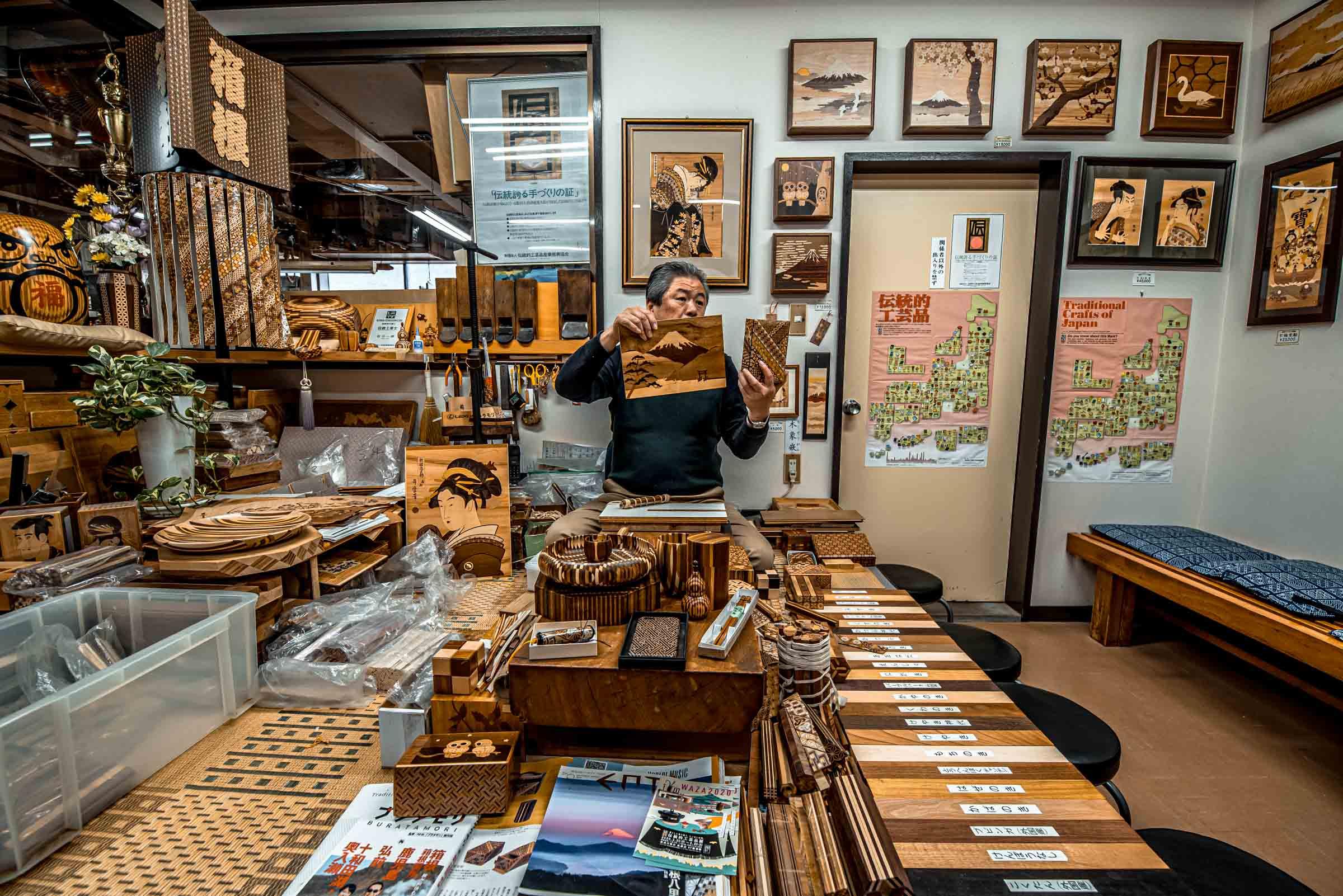Hakone, Japan - Hamamatsu-Ya Wood Workshop