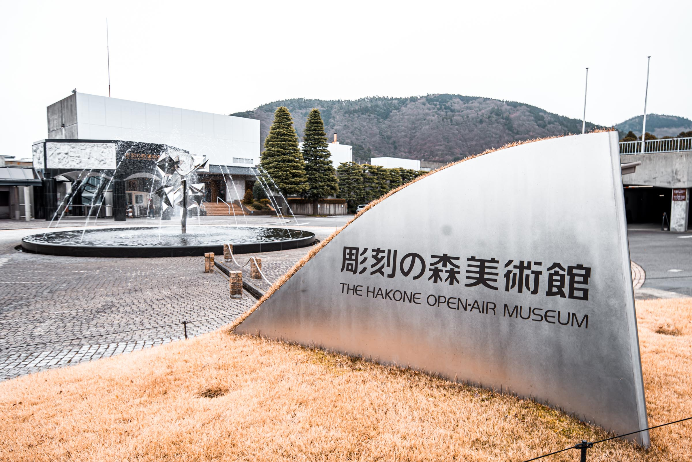 Hakone Open-Air Museum- things to do in hakone