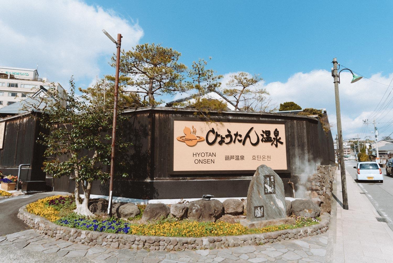 Hyotan Onsen, Kannawa, Oita
