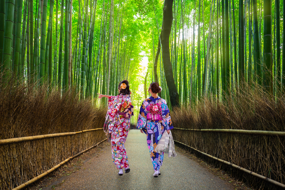 Inspirational Japan Quotes