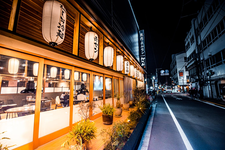 Oita, Japan Food