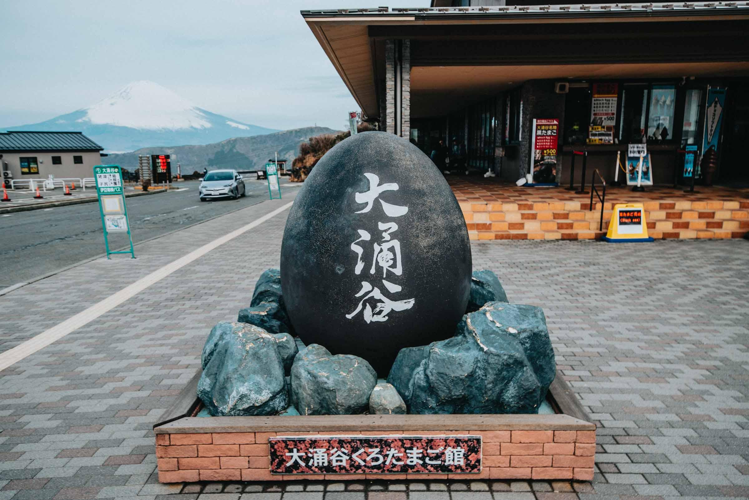 Owakudani Valley - Hakone, Japan
