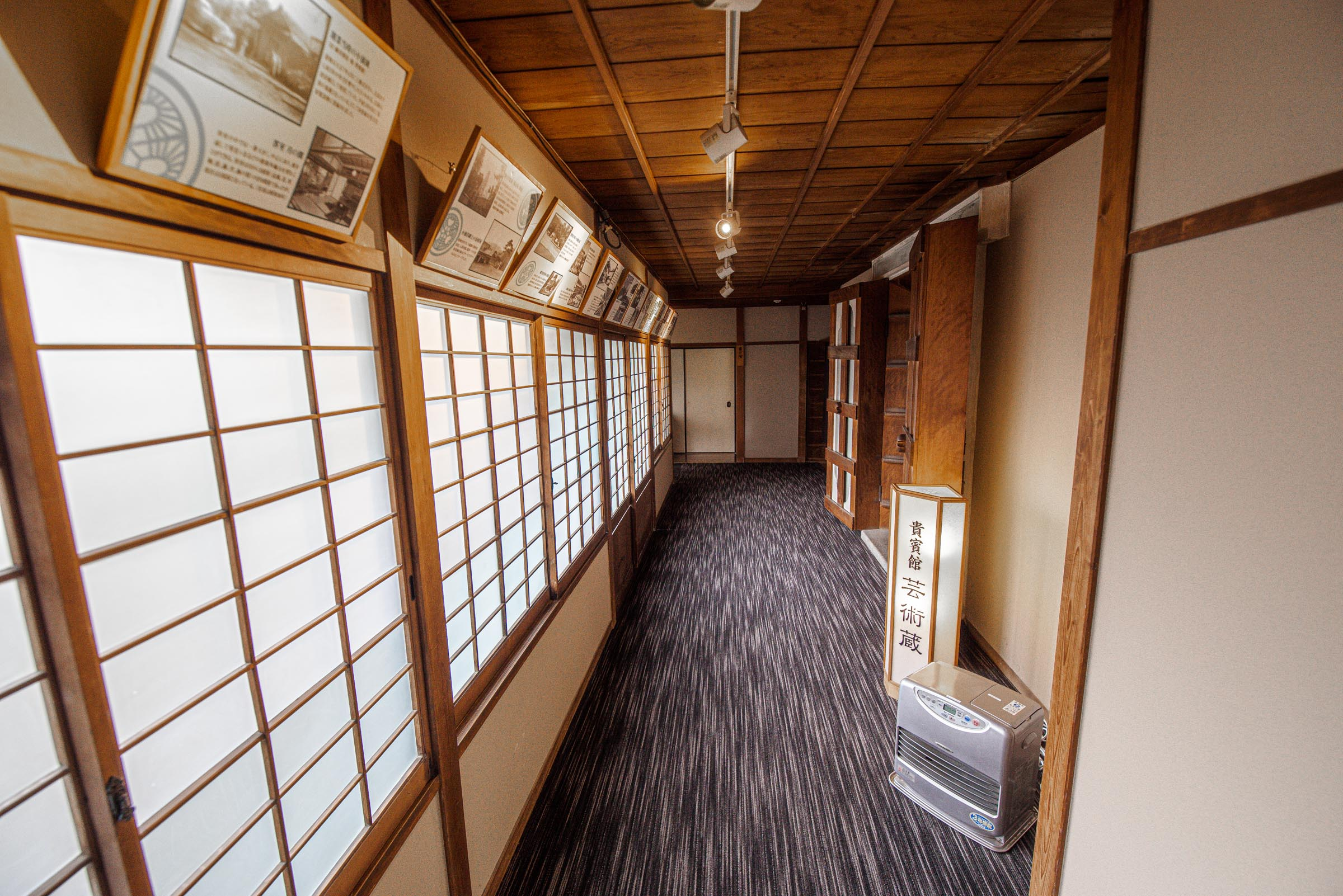 Soba Kihinkan, Hakone
