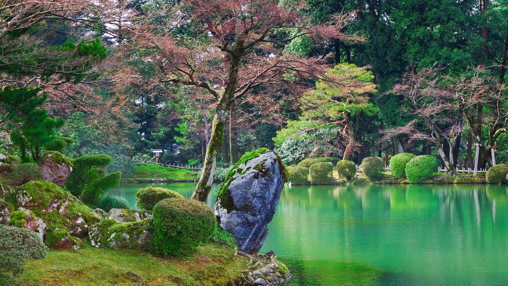 Kanazawa Japan