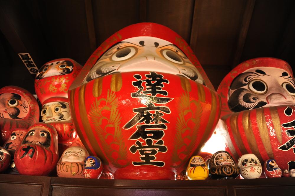 Takasaki Japan