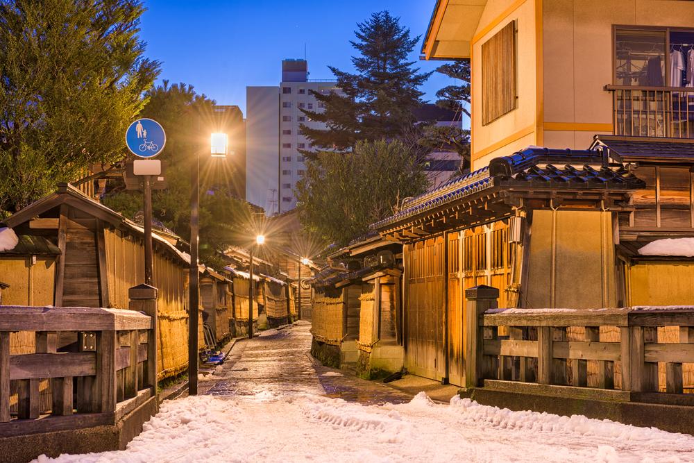 Things to Do In Kanazawa Japan