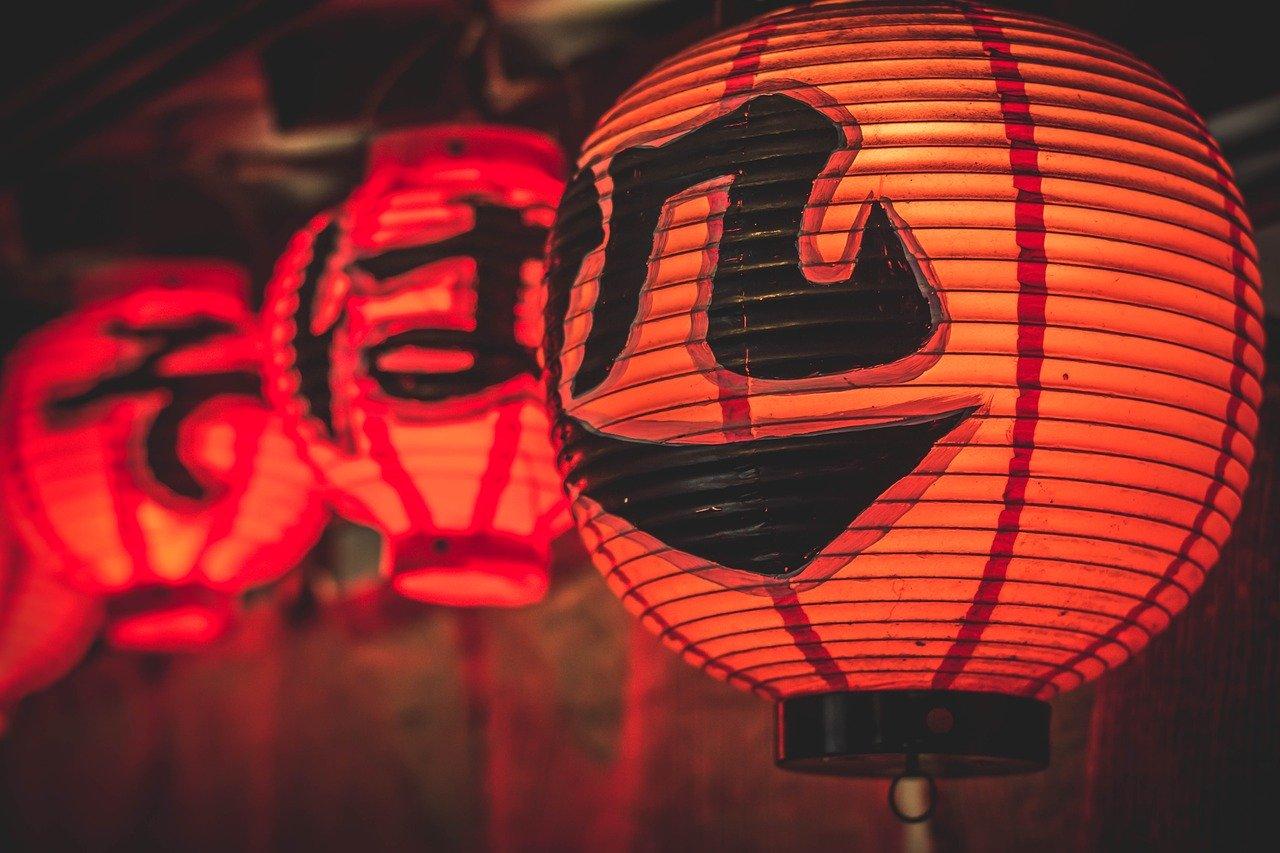 Japanese Lanterns in Kyoto, Japan