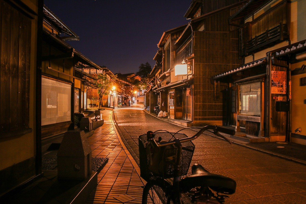 Kyoto in 48 Hours