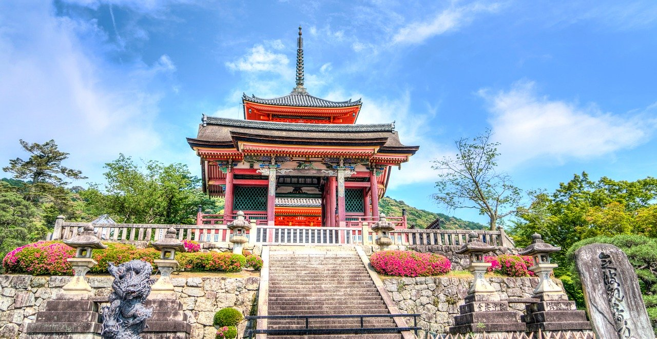 Things to do in Kyoto, Japan